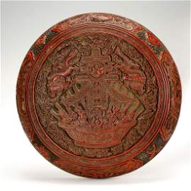 LARGE CHINESE CINNABAR LACQUER COVER BOX