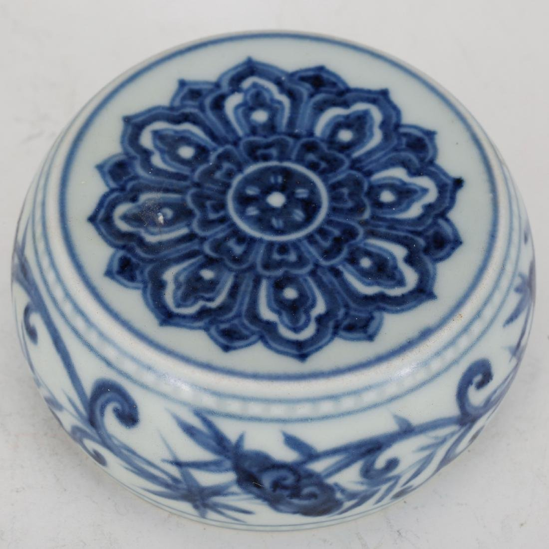 CHINESE BLUE AND WHITE PORCELAIN BRUSH WASHER - 6