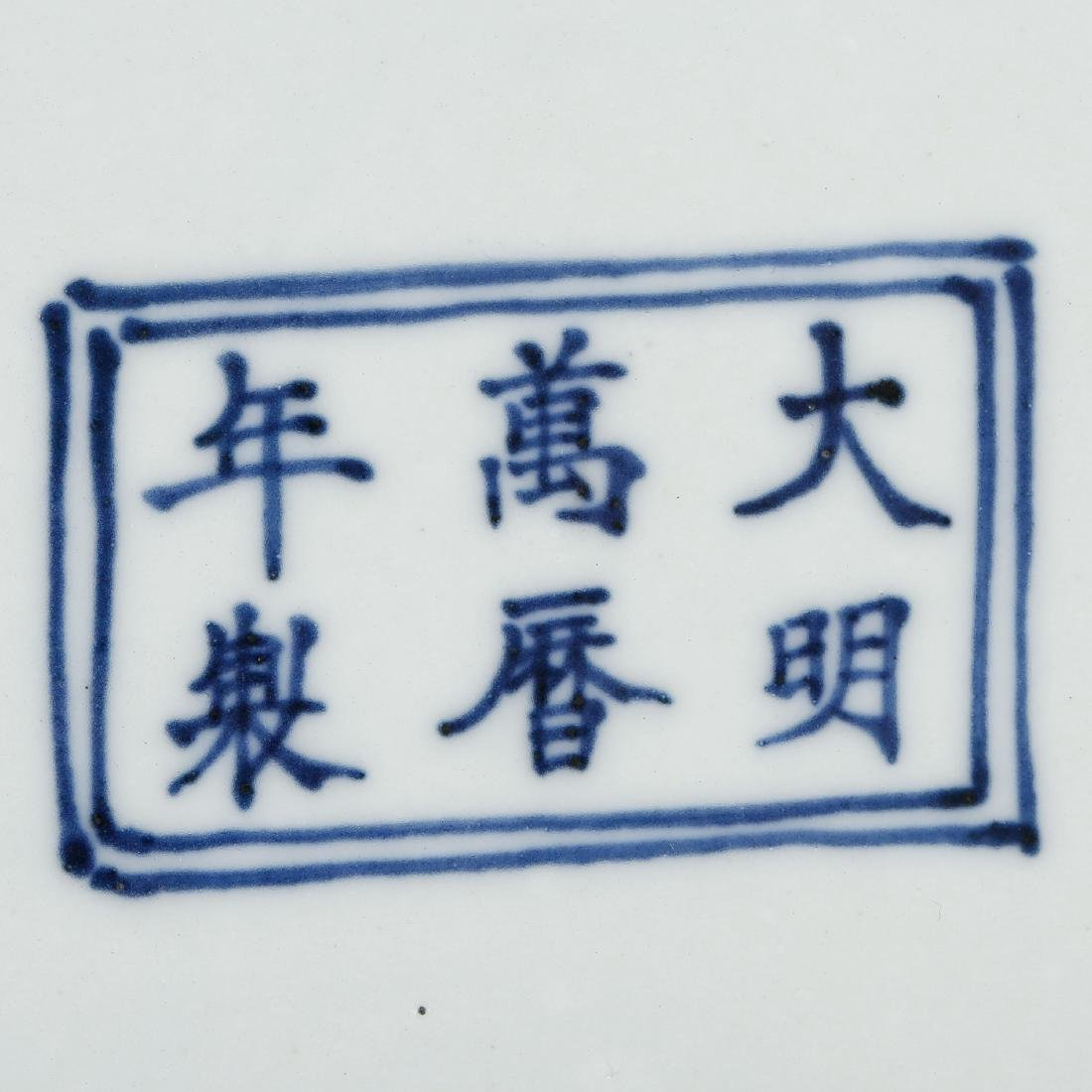 CHINESE BLUE AND WHITE PORCELAIN INK PALETTE - 10