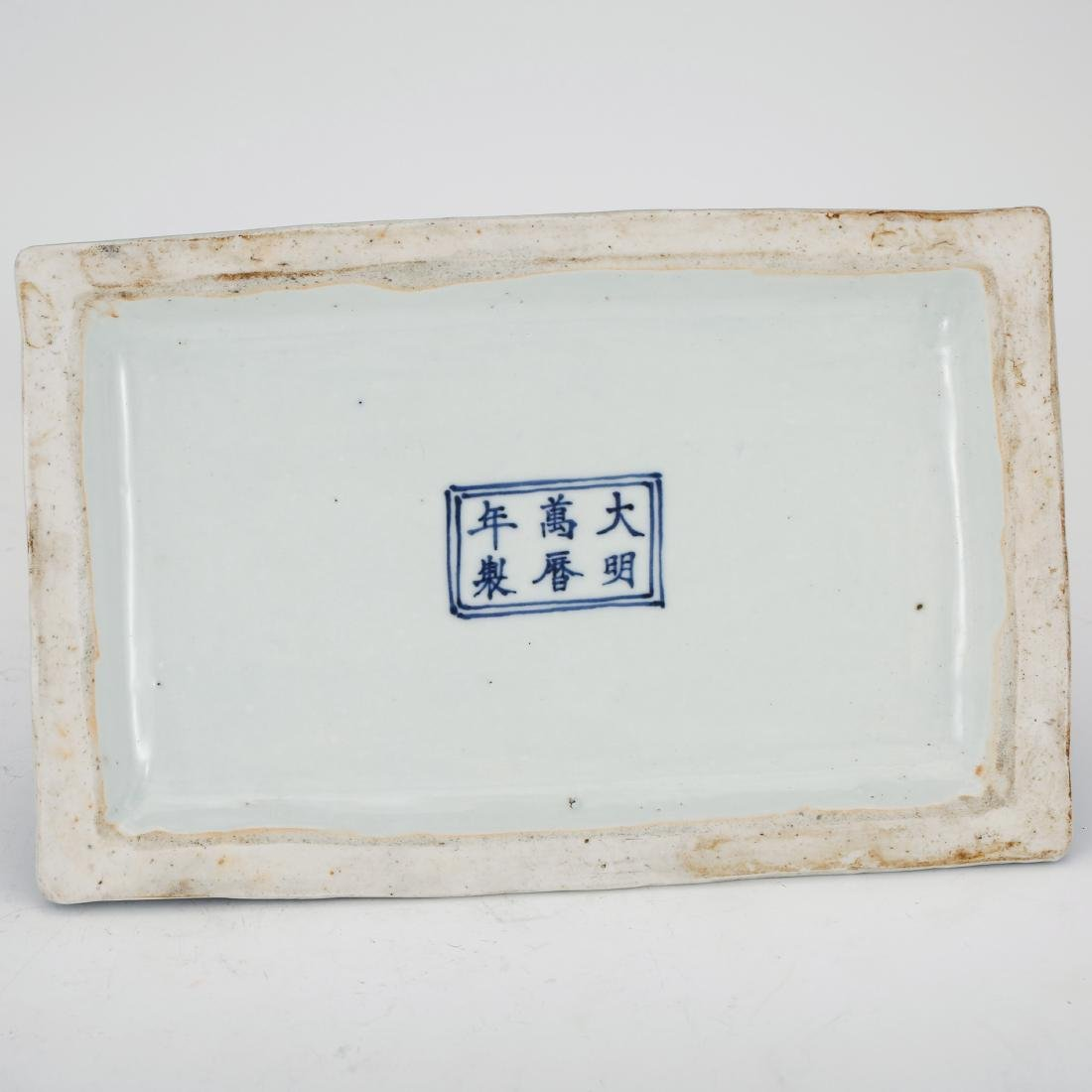 CHINESE BLUE AND WHITE PORCELAIN INK PALETTE - 9