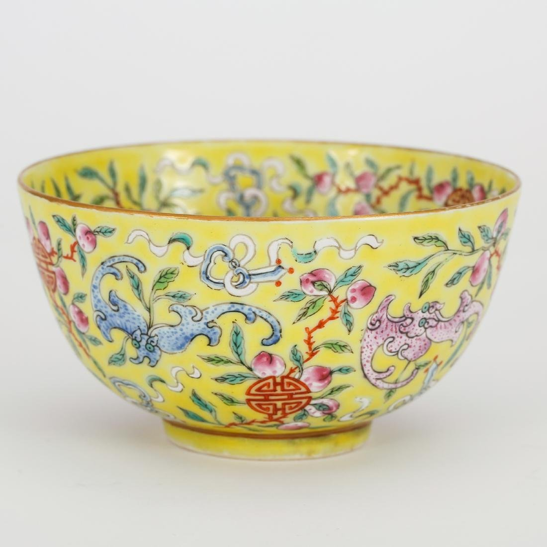 CHINESE YELLOW GROUND FAMILLE ROSE BOWL