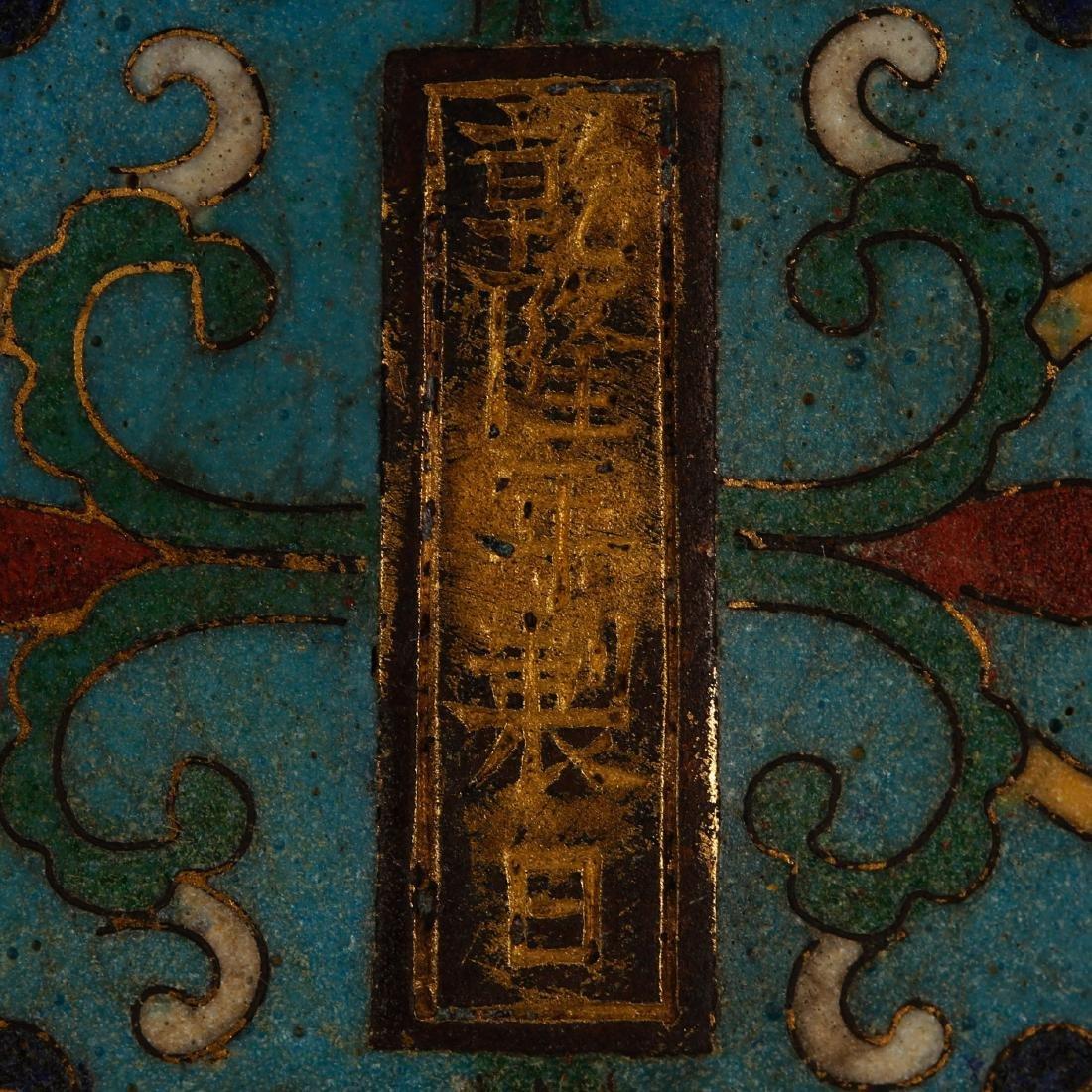 CHINESE CLOISONNE ENAMEL CENSER - 7