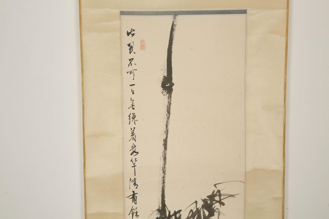 CHINESE SCROLL PAINTING OF BAMBOO - 3