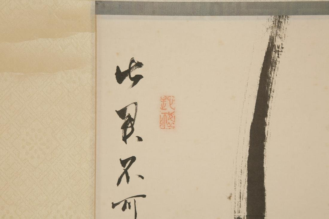 CHINESE SCROLL PAINTING OF BAMBOO - 4