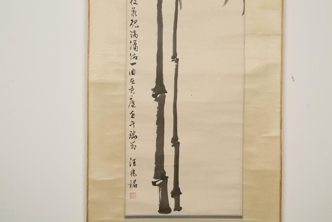 CHINESE SCROLL PAINTING OF BAMBOO - 5