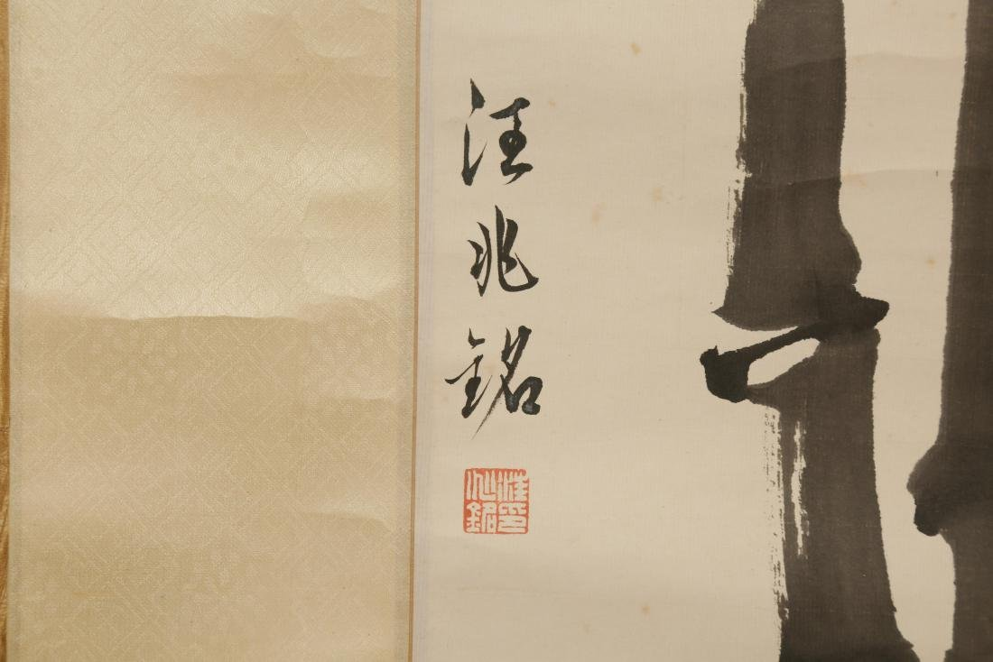 CHINESE SCROLL PAINTING OF BAMBOO - 6