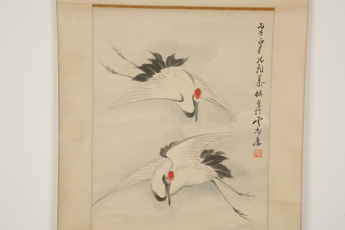 CHINESE SCROLL PAINTING OF CRANES - 2
