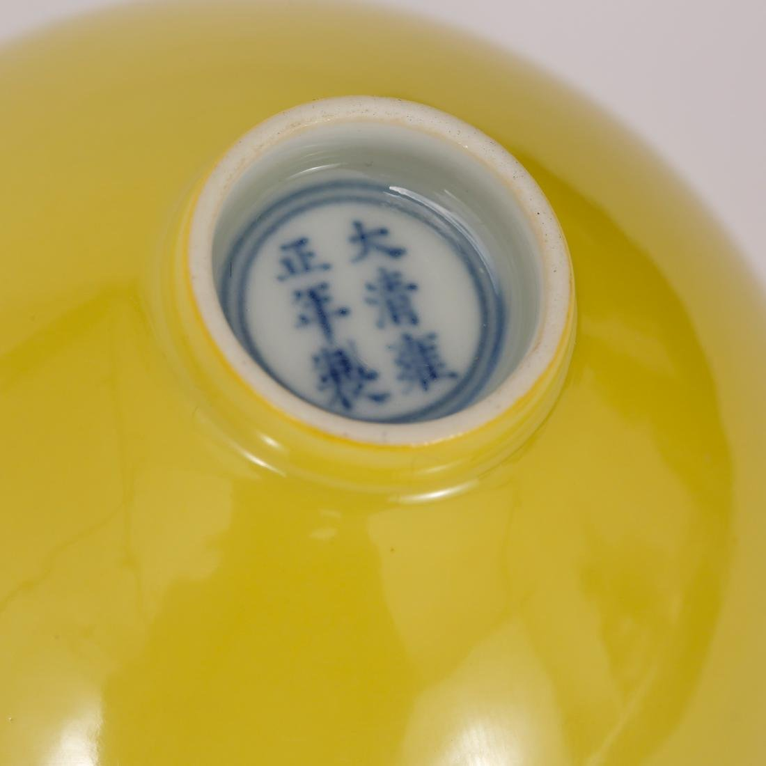 CHINESE YELLOW GROUND PORCELAIN BOWL - 4