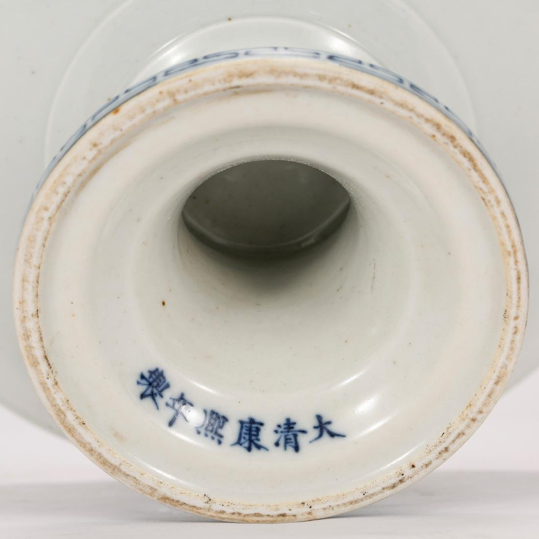 CHINESE BLUE AND WHITE ALTER PLATE - 6