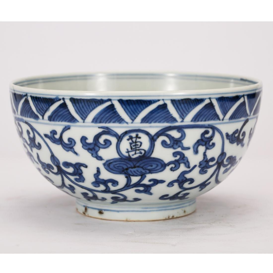 CHINESE BLUE AND WHITE FOLIAGE BOWL