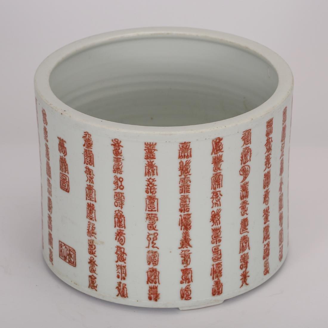 CHINESE IRON RED CALLIGRAPHY BRUSH POT - 2