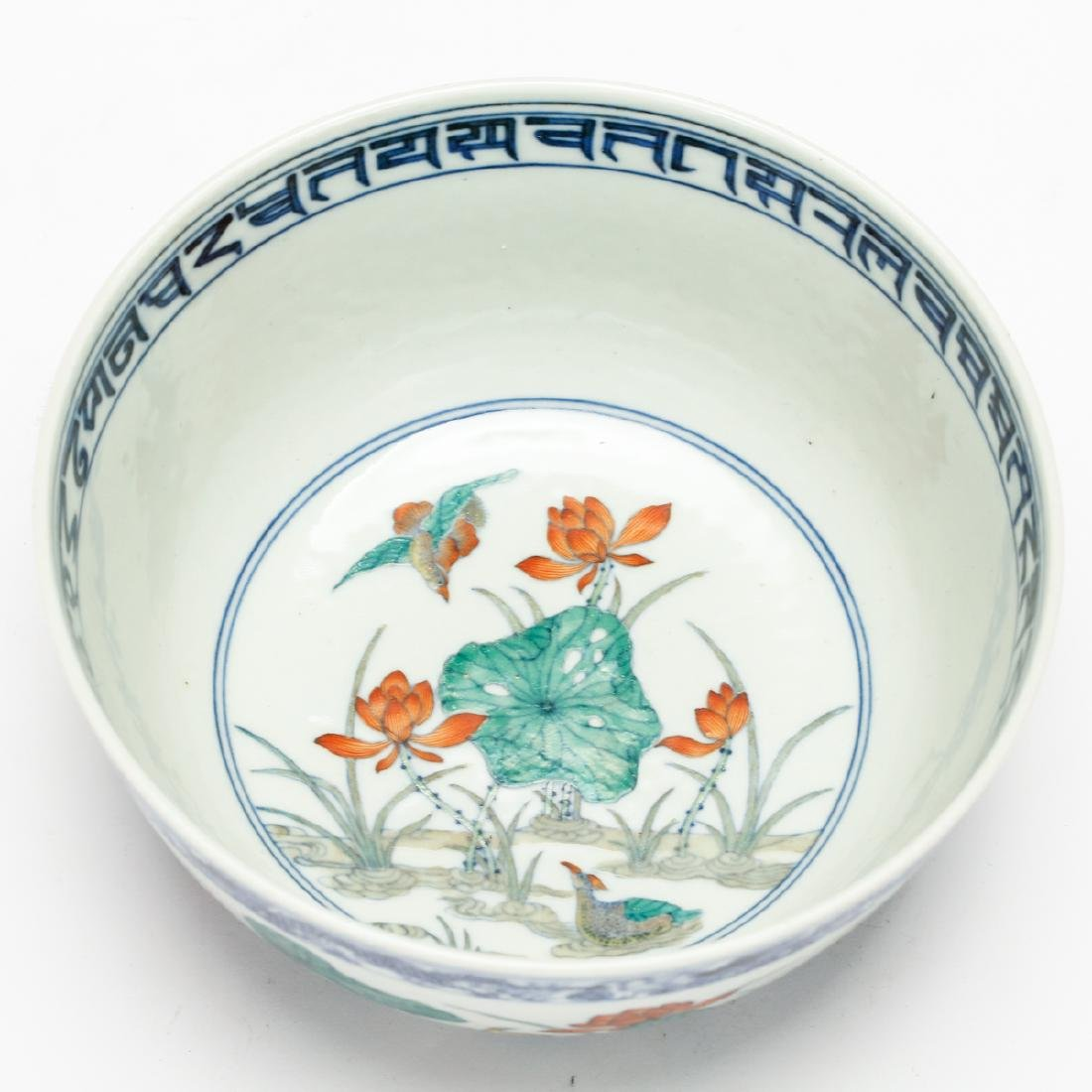 CHINESE BLUE AND WHITE DOUCAI BOWL - 4