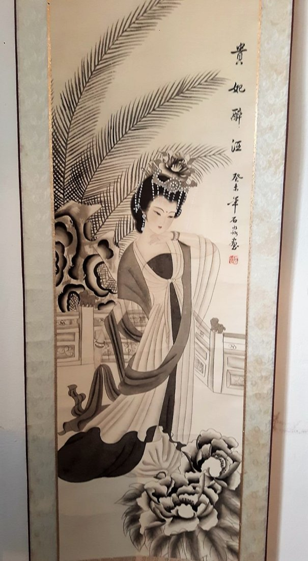 Chinese scroll painting 20th century. signed.