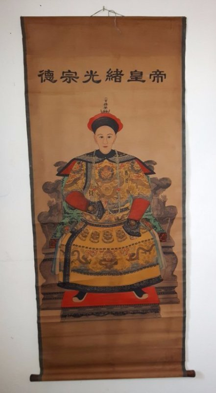 chinese old painting scroll emperor Qing Dynast