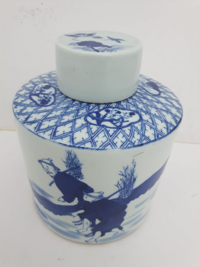Chinese pot with lid, probably 19 century
