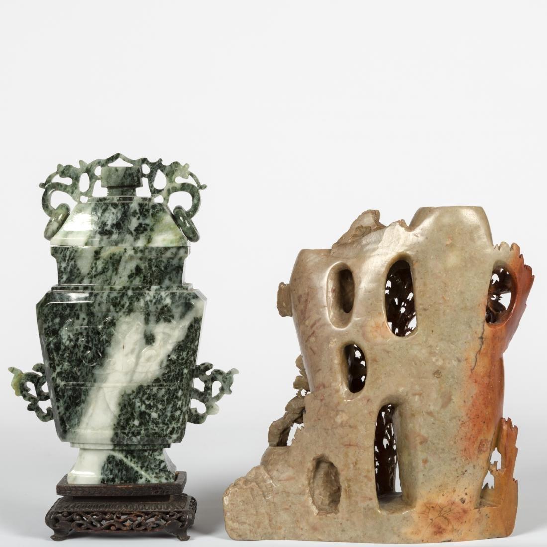 Jade Jar and Soapstone Vase - 4