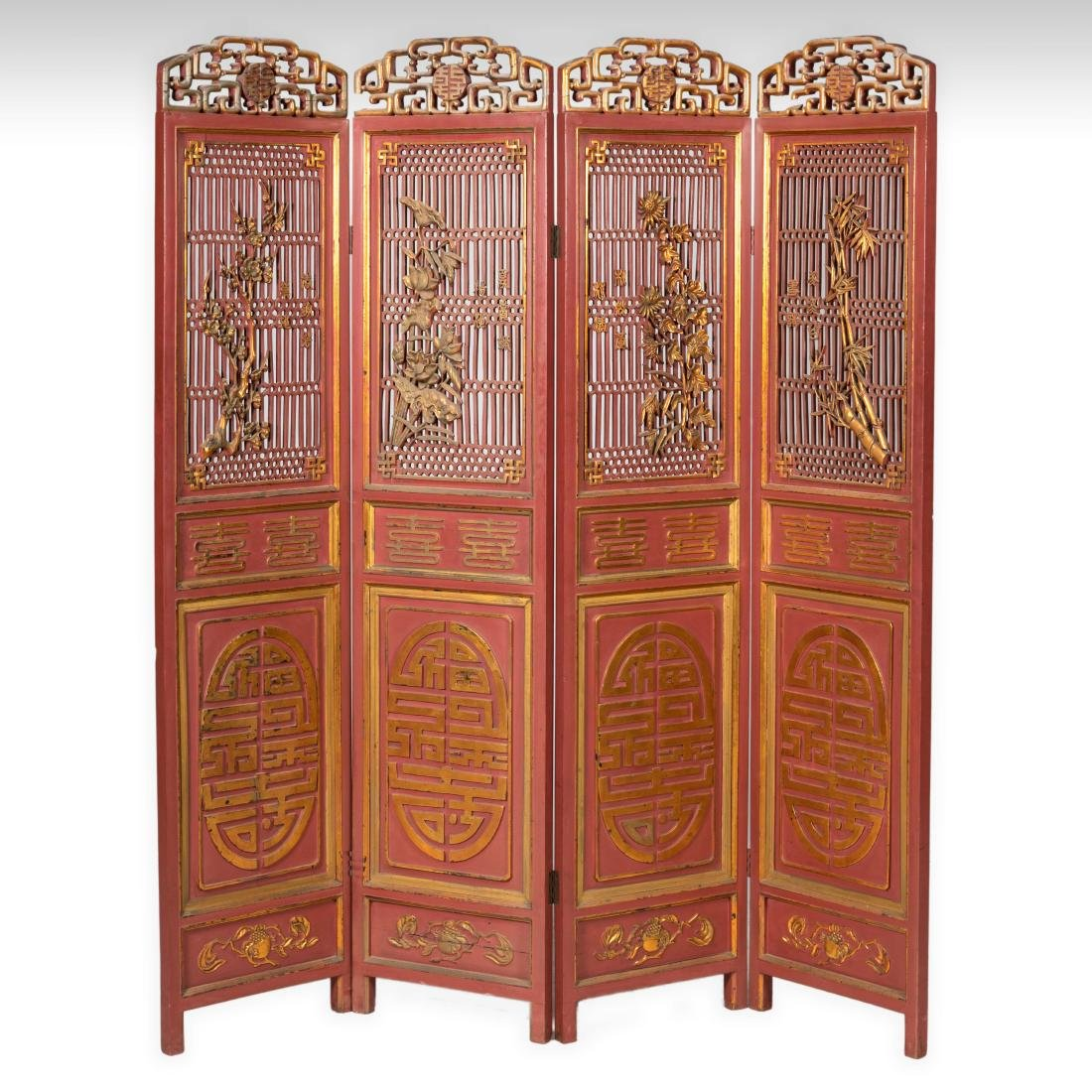 Four Panel Japanese Giltwood Screen