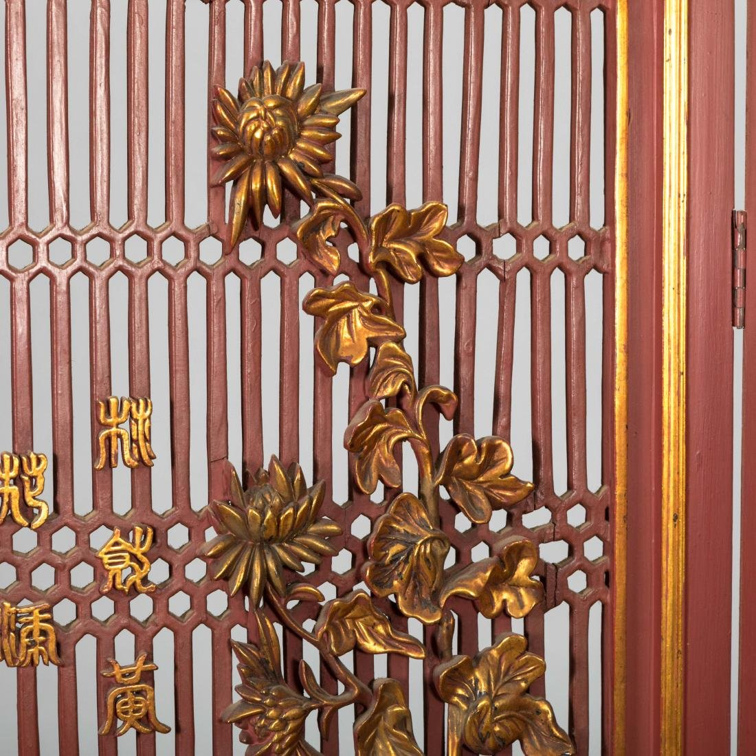 Four Panel Japanese Giltwood Screen - 2