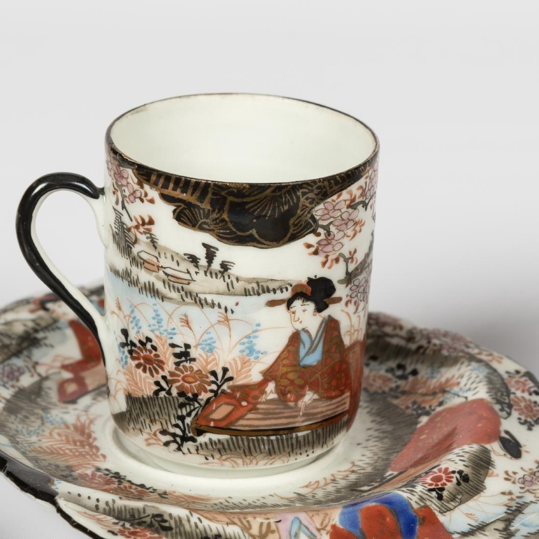 Group Oriental Porcelain - 6