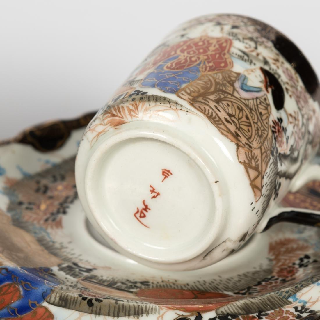 Group Oriental Porcelain - 7