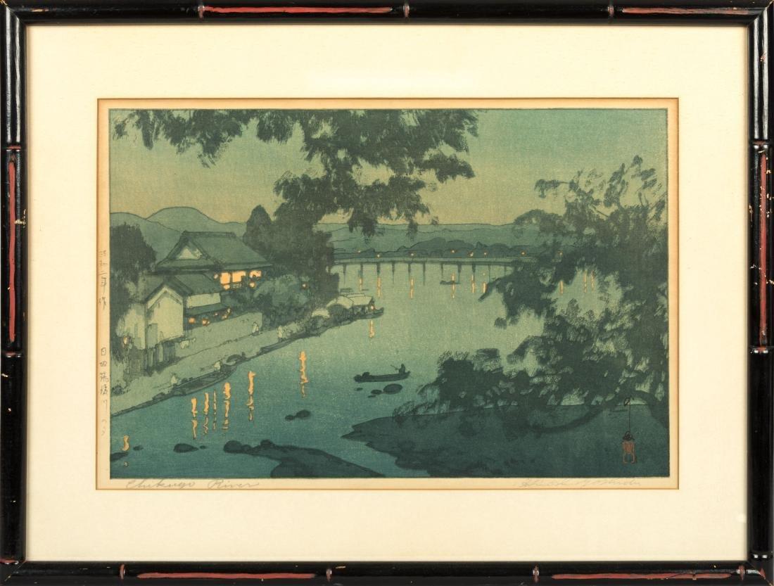 Hiroshi Yoshida - Chikugo River - Woodblock