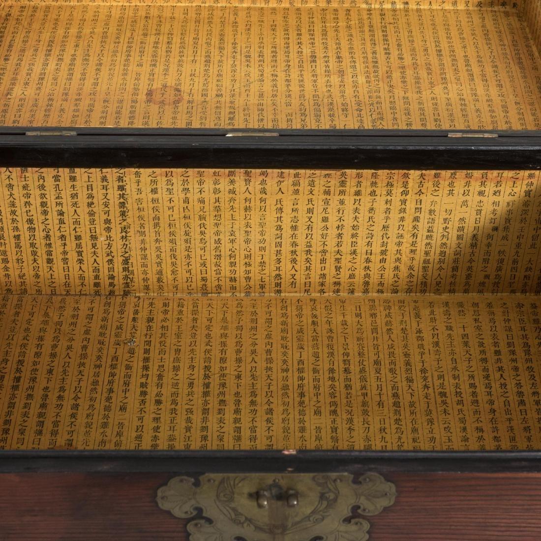 Oriental Box and Mini Chest - 4