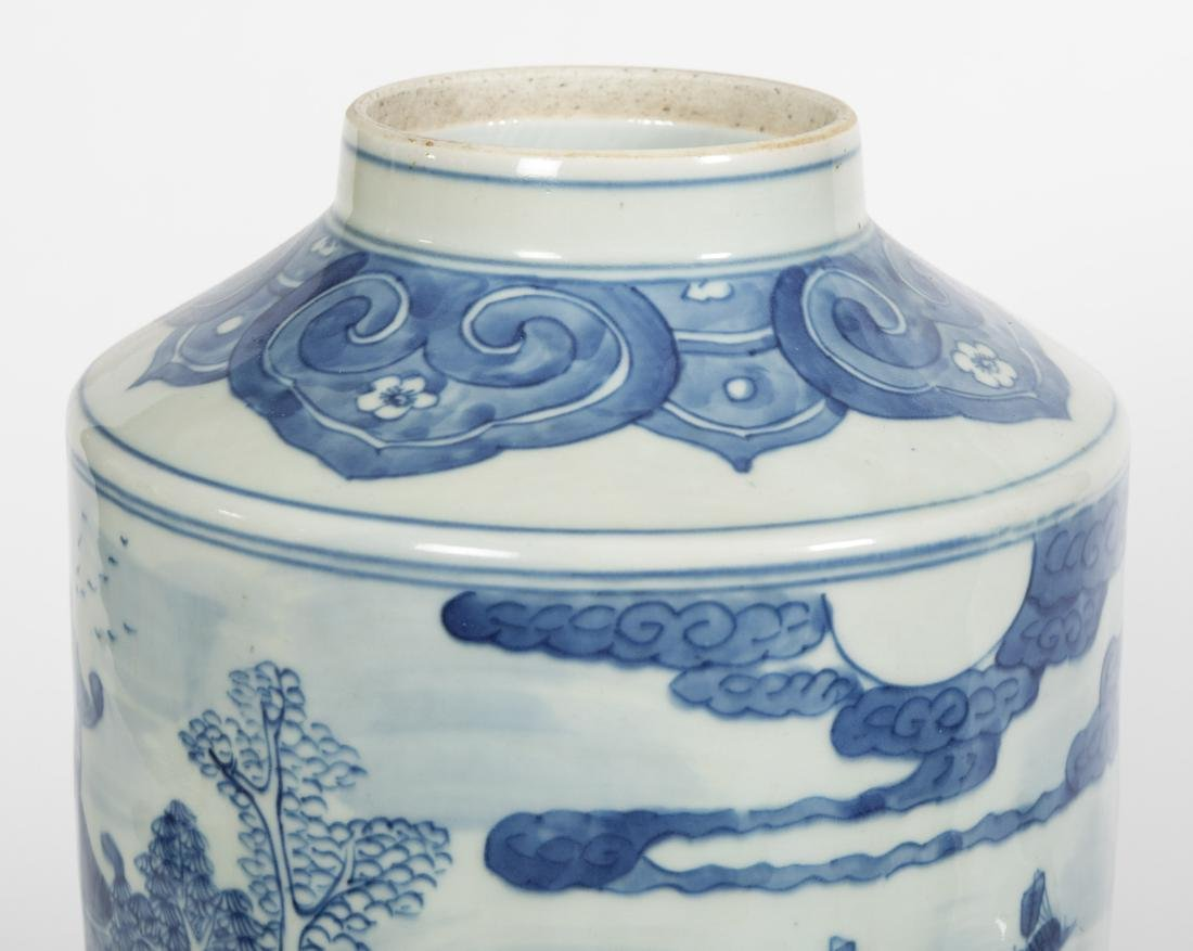 Group of Chinese Jars - 6