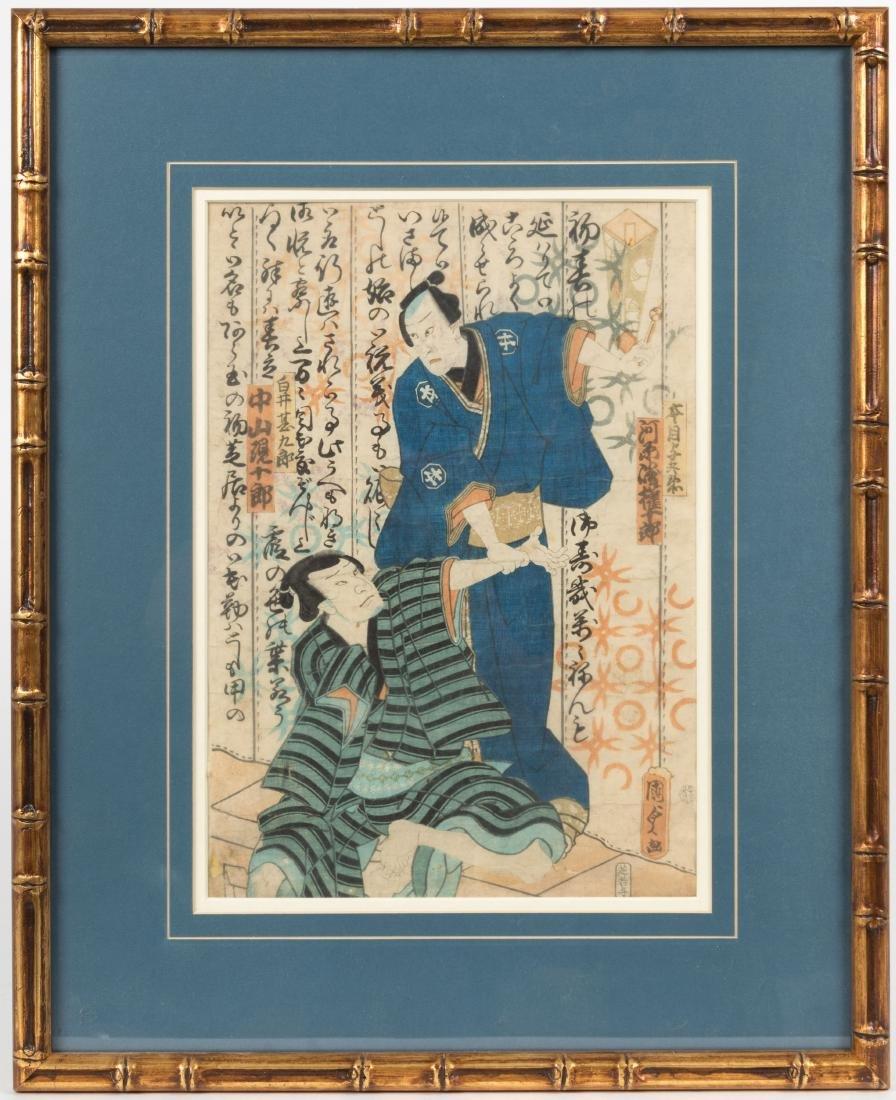 Utagawa Kunisada II - Woodblock