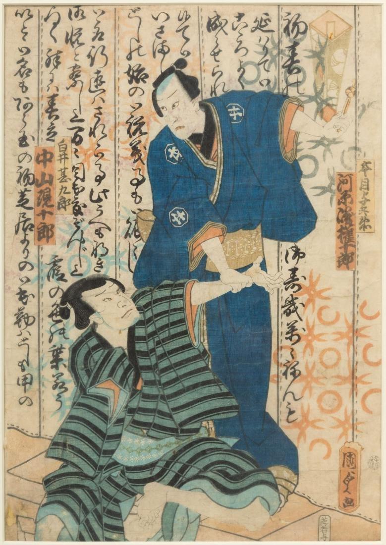 Utagawa Kunisada II - Woodblock - 2
