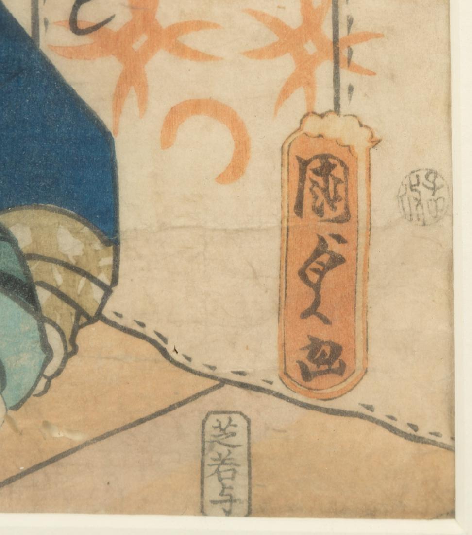 Utagawa Kunisada II - Woodblock - 3