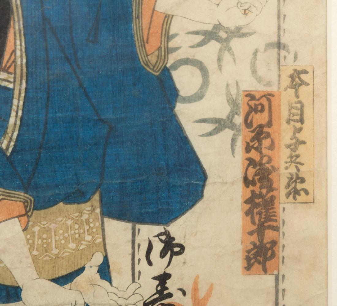 Utagawa Kunisada II - Woodblock - 4