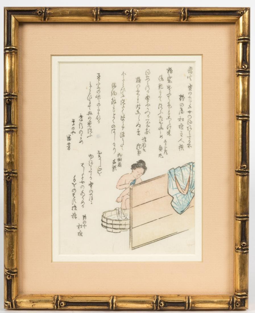 """Utagawa Hiroshige - Woodblock - """"Gyozui"""""""