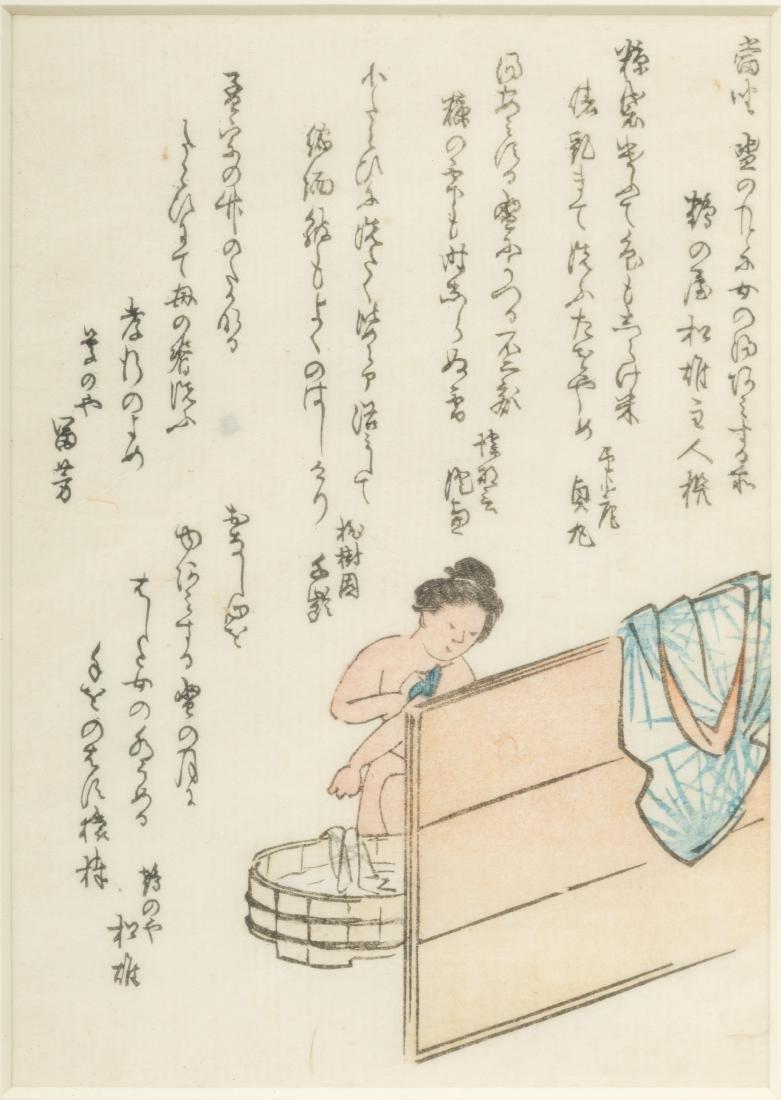 """Utagawa Hiroshige - Woodblock - """"Gyozui"""" - 2"""