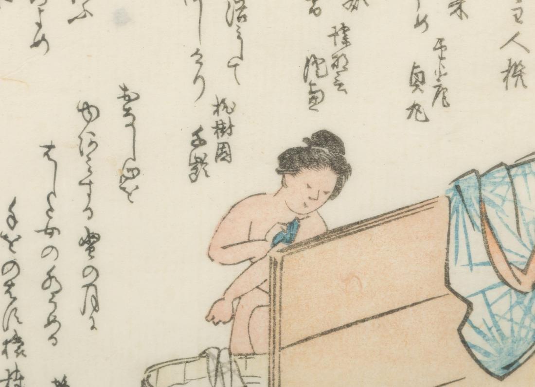 """Utagawa Hiroshige - Woodblock - """"Gyozui"""" - 3"""