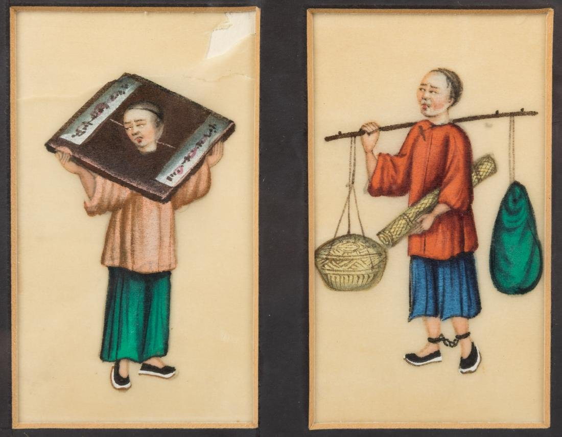 Chinese Tetraptych Painting on Rice Paper - 2