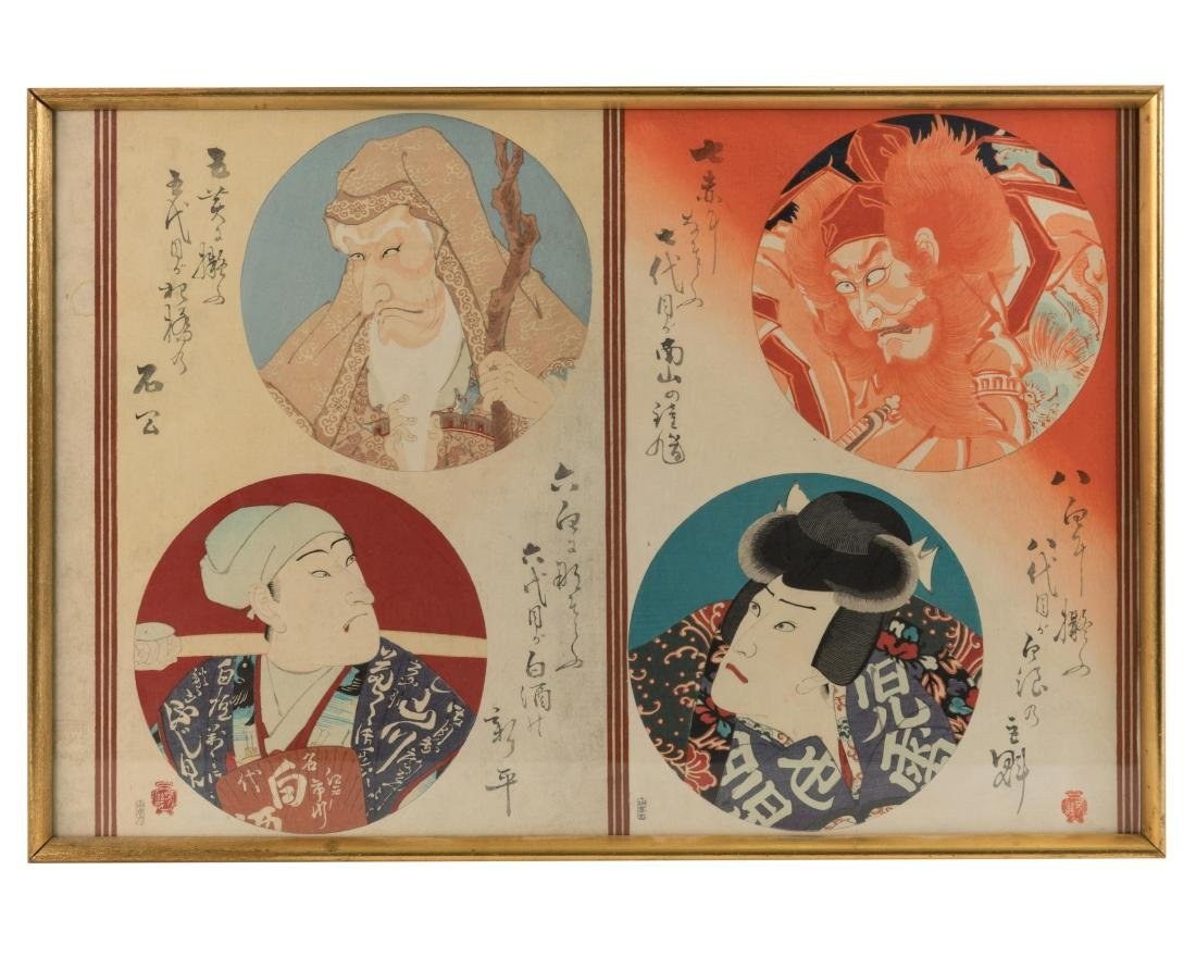 Utagawa Yoshiiku Japanese Diptych Block Print