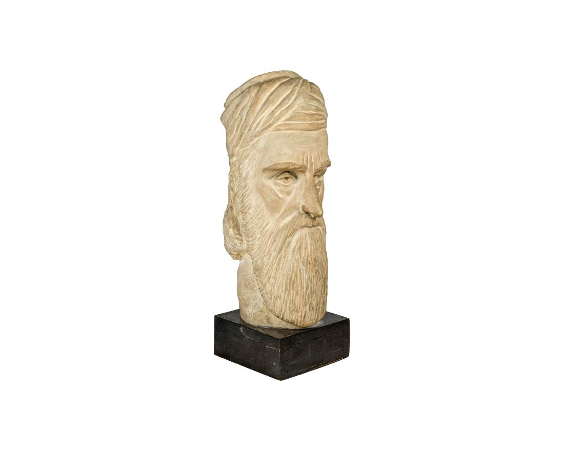 Stone Head Sculpture - Signed S.W.