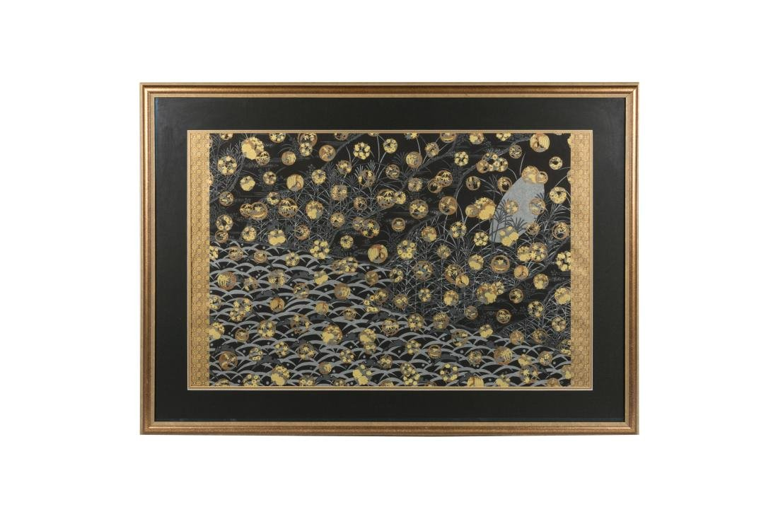 Framed Blue Fabric Print