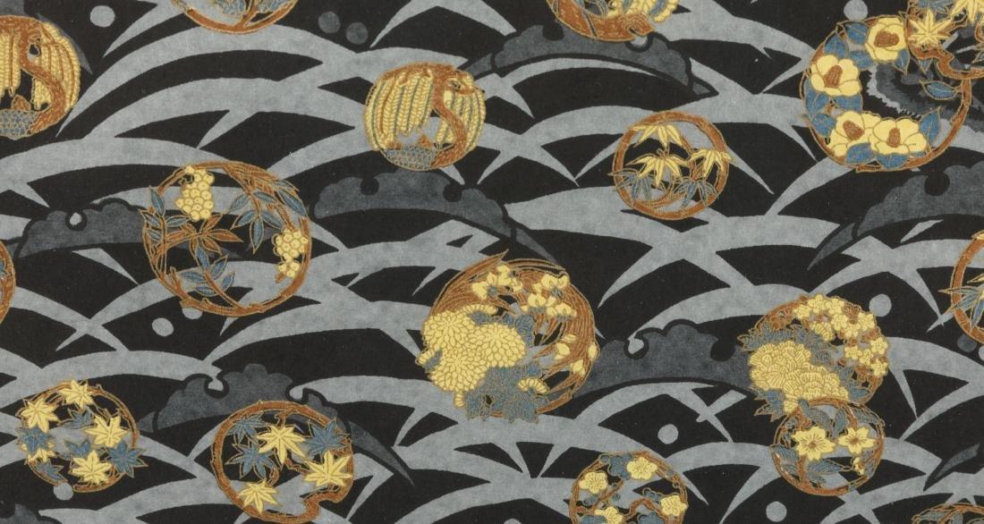 Framed Blue Fabric Print - 4