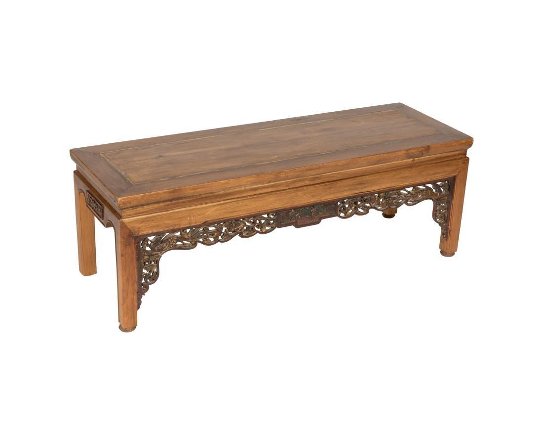 Low Korenan Table