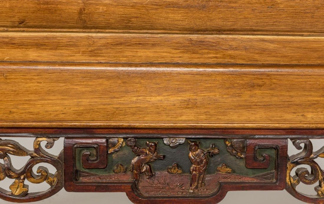 Low Korenan Table - 3