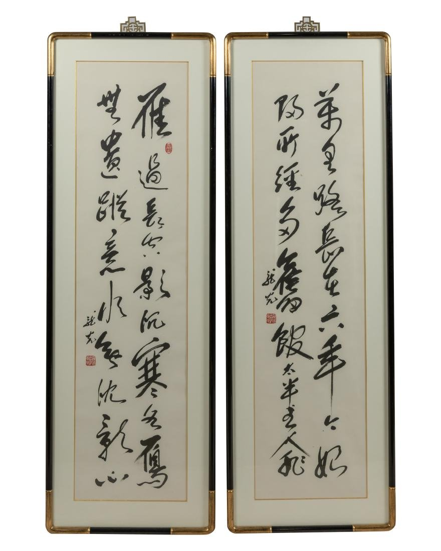 Oriental Character Prints - Pair