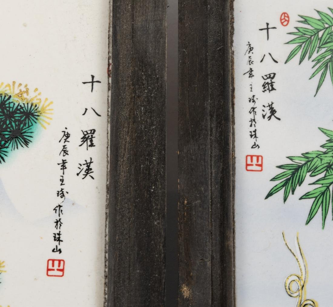 Chinese Porcelain Plaques - Three - 4