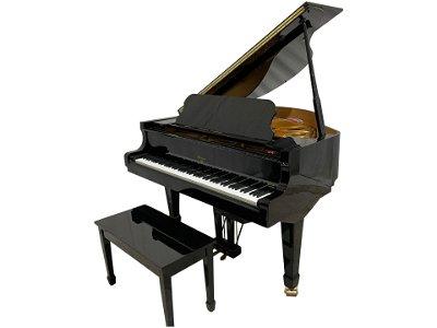 Weber - Baby Grand Piano