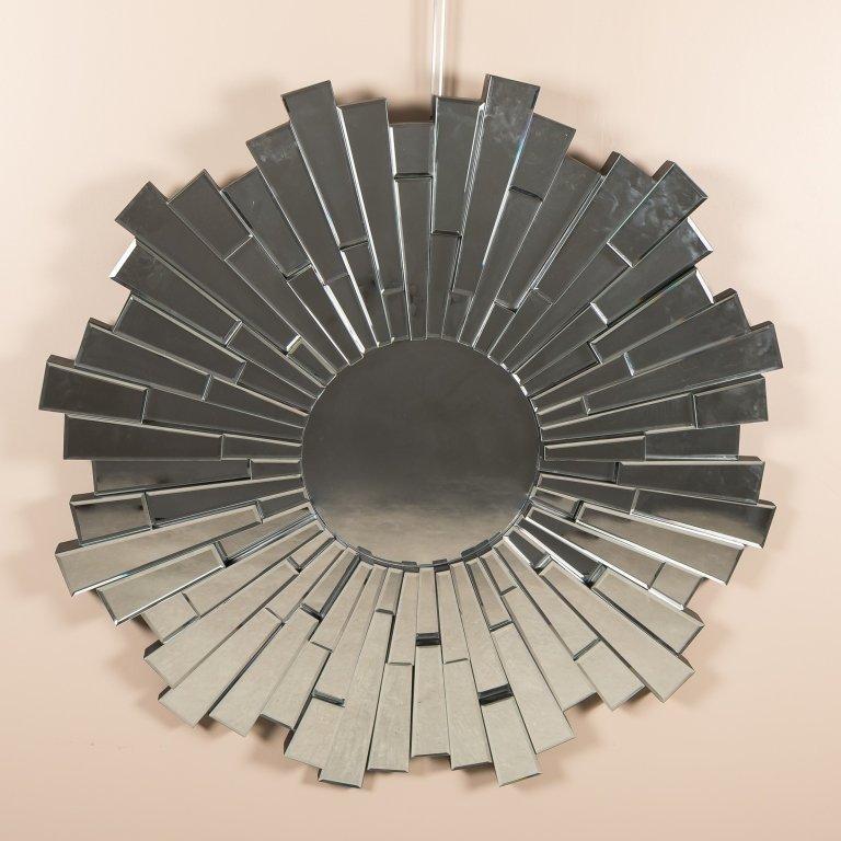 Mid Century-Style Sunburst Mirror