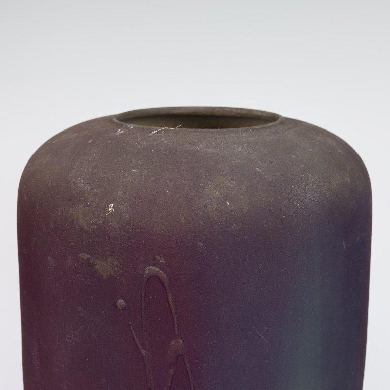 Russel Kagan Signed Raku Vase - 2