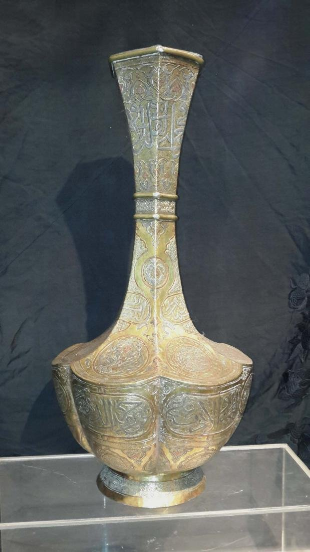 Islamic Brass vase with silver inlay