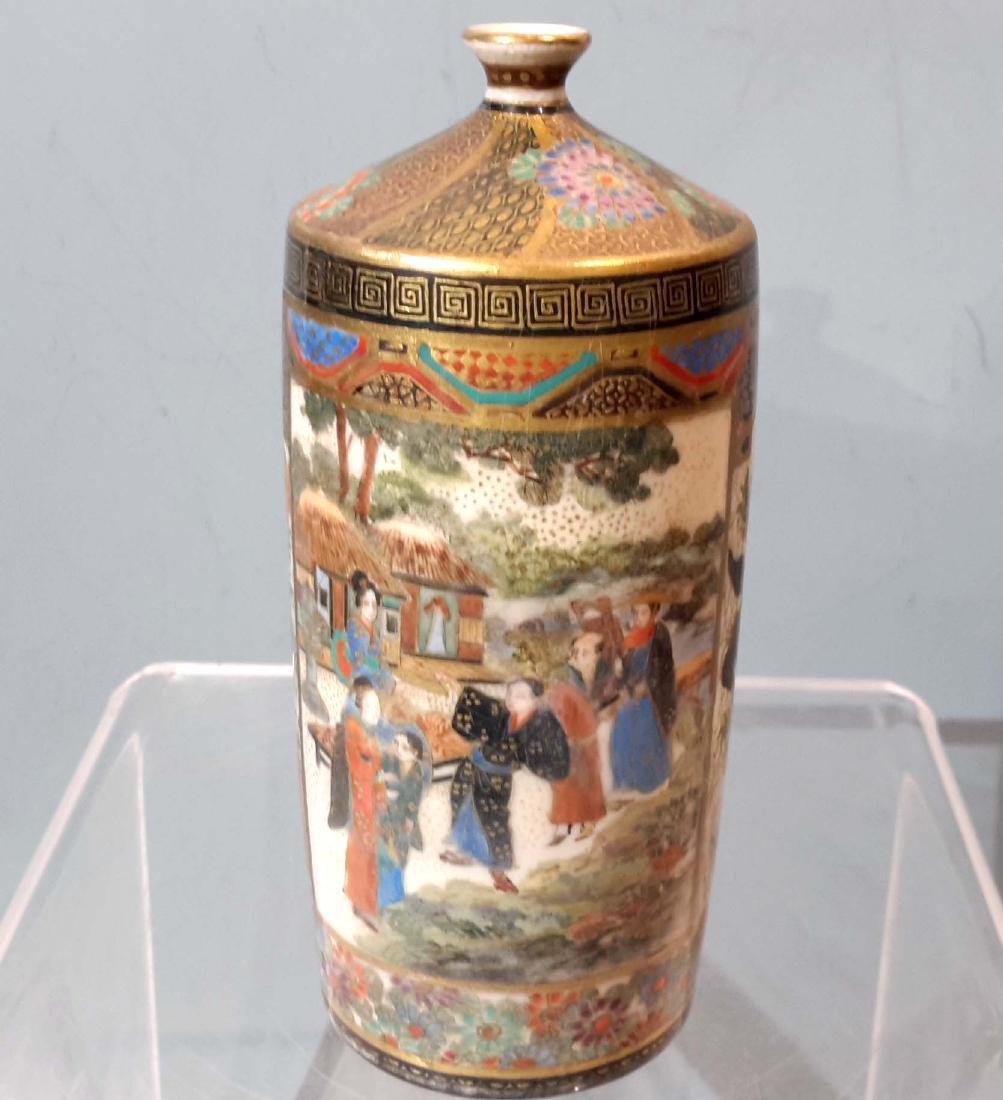 Signed Meiji Satsuma Porcelain Vase