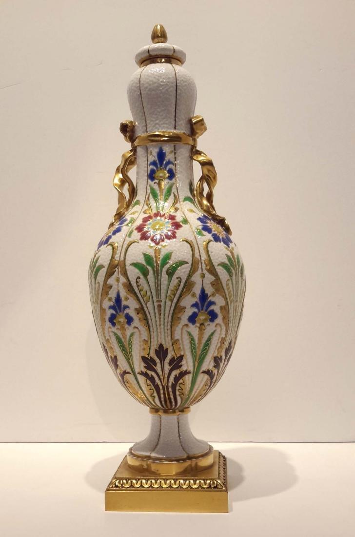 Sèvres Porcelain for Turkish Islamic Market Covered