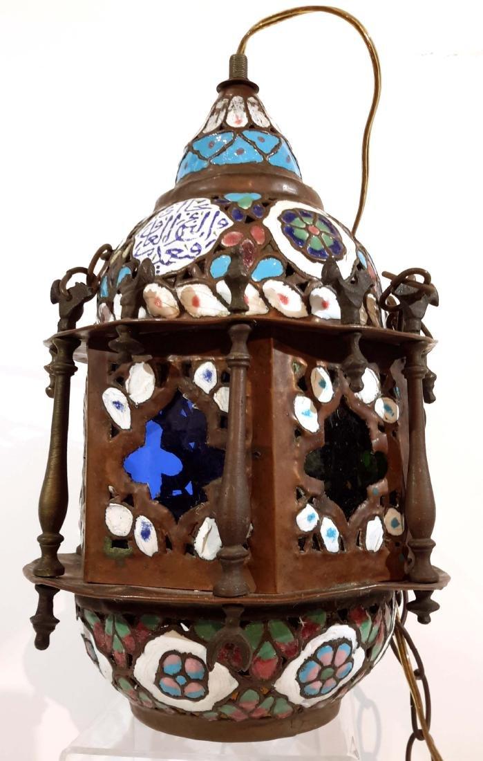 Islamic Enamel on Copper Mosque Lamp